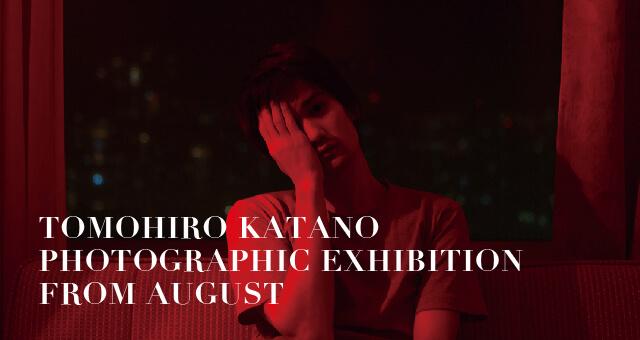 PHOTOGRAPHIC EXHIBITION in HINATA BAR